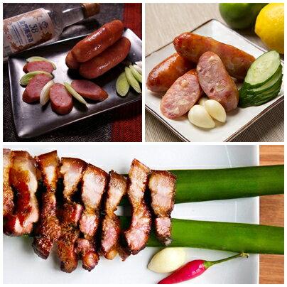 香腸X鹹豬肉❤超級豪華免運組(7~8人份)