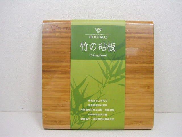 快樂屋? 牛頭牌竹木砧板加腳墊(小) 25.5cm 型號:AJ1Z008