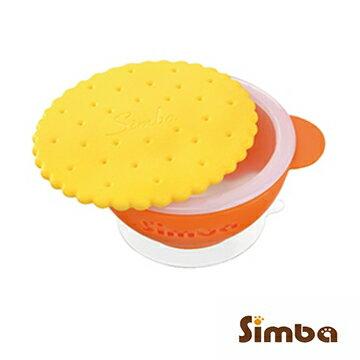 小獅王曲奇雙層防燙吸盤碗(橘色)【樂寶家】