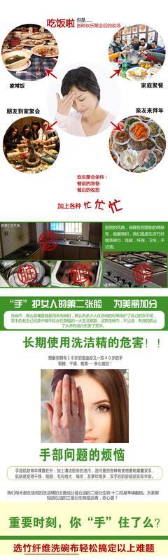 竹纖維洗碗布竹炭不沾油洗碗巾洗碗抹布雙層加厚吸水強力2入