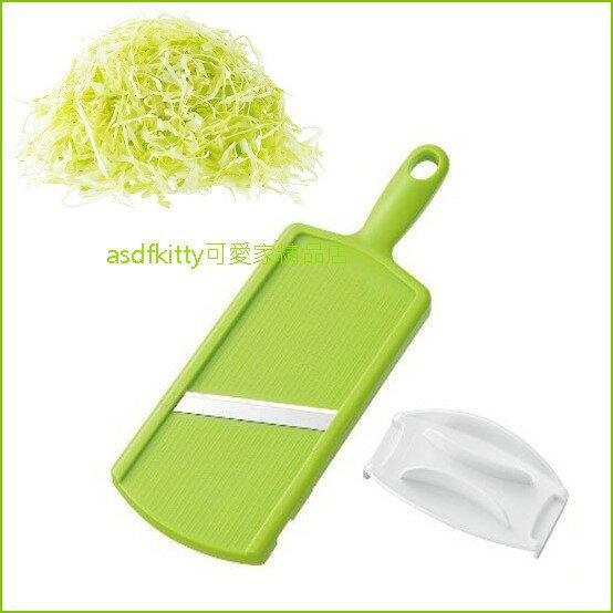 asdfkitty可愛家☆日本製 下村工業 高麗菜刨絲器/根莖類切片器-含安全保護蓋
