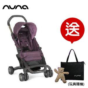 【特價$9900再送專屬手提袋+玩具(隨機)】荷蘭【Nuna】Pepp Luxx 二代時尚手推車(紫色)
