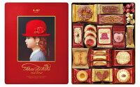 樂探特推好評店家推薦到[哈日小丸子]紅帽子餅乾禮盒(16種類/59枚/536g)附提袋就在哈日小丸子推薦樂探特推好評店家