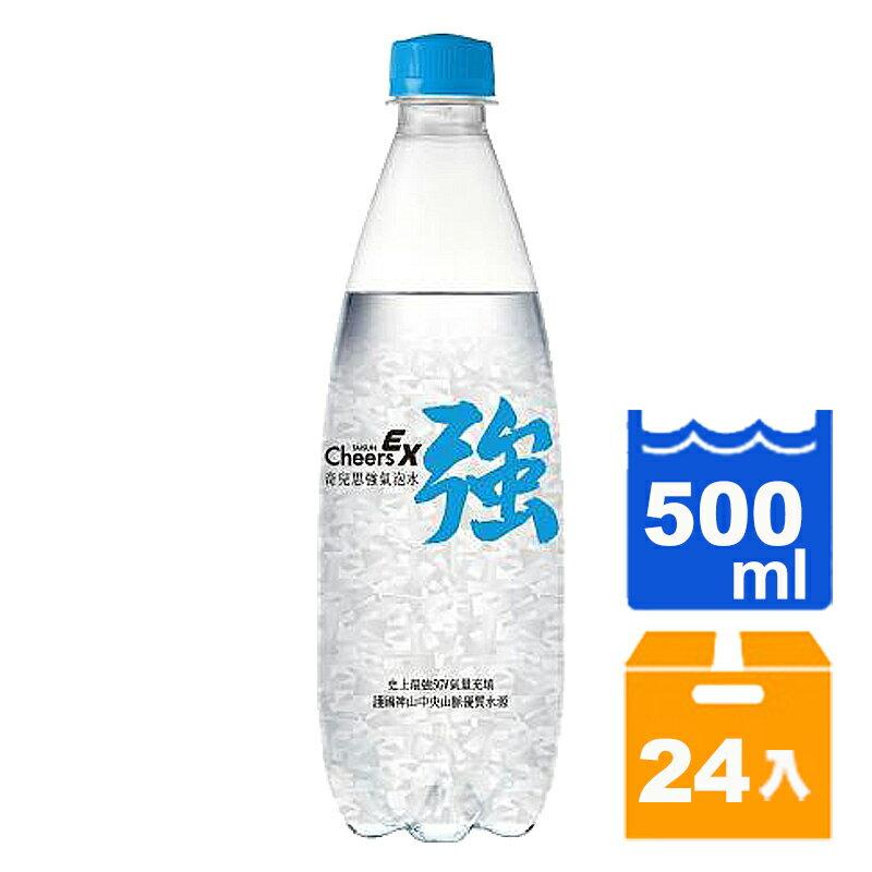 泰山 Cheers EX 強氣泡水500ml(24入)/箱【康鄰超市】