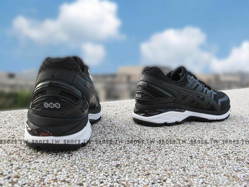 《下殺5折》 【T707N-9099】ASICS 亞瑟士 GT-2000 慢跑鞋 亞瑟膠 減壓避震 透氣 黑白 男生尺寸 2