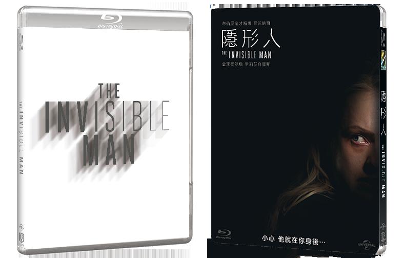 【首批附贈隱形人口罩收納夾】隱形人 The Invisible Man (雙封面BD)