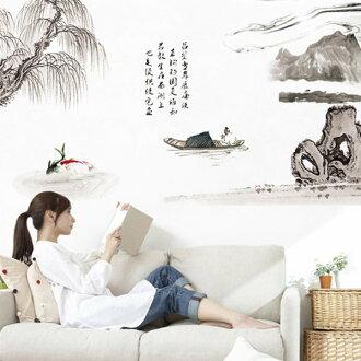 BO雜貨【YV0561】DIY可重複貼 時尚壁貼 牆貼壁紙 壁貼紙 創意璧貼 山水畫AM911AB