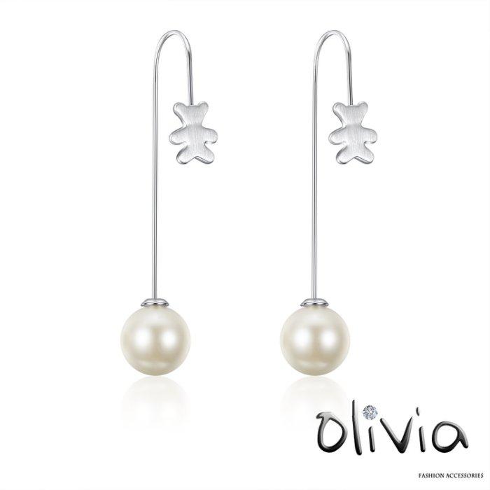 Olivia 耳針耳環 可愛小熊珍珠耳勾耳針式耳環【G30538】