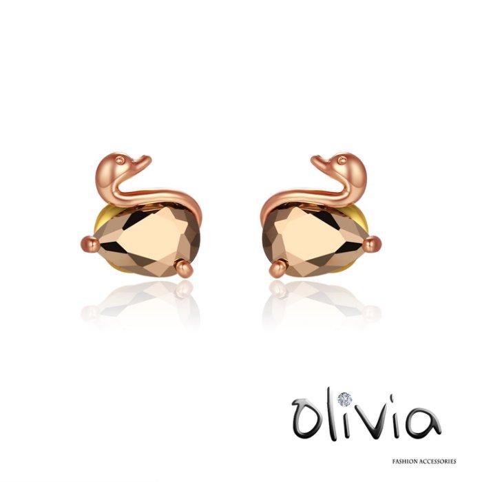 Olivia 耳釘耳環 天鵝鑲嵌鋯石耳釘耳環【N00277】