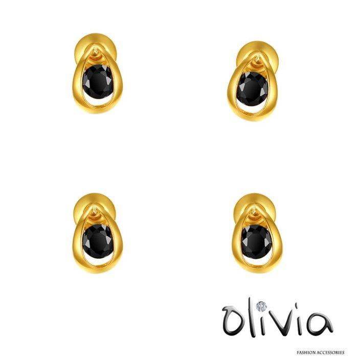Olivia 耳釘耳環 簡約水滴設計單鑽耳釘耳環【N02593】金色4件一組