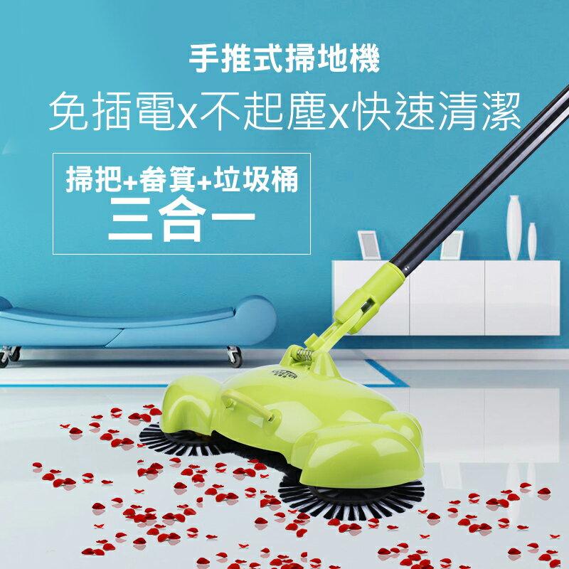 免充電掃地機 手推掃地機《小螃蟹》MJ899 《隨機出貨不挑色》 【只限宅配】