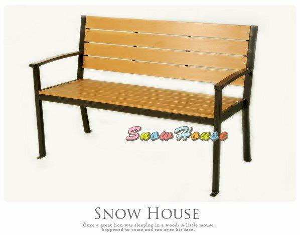 ╭☆雪之屋小舖☆╯S13108鐵製塑木公園椅休閒椅戶外椅涼椅