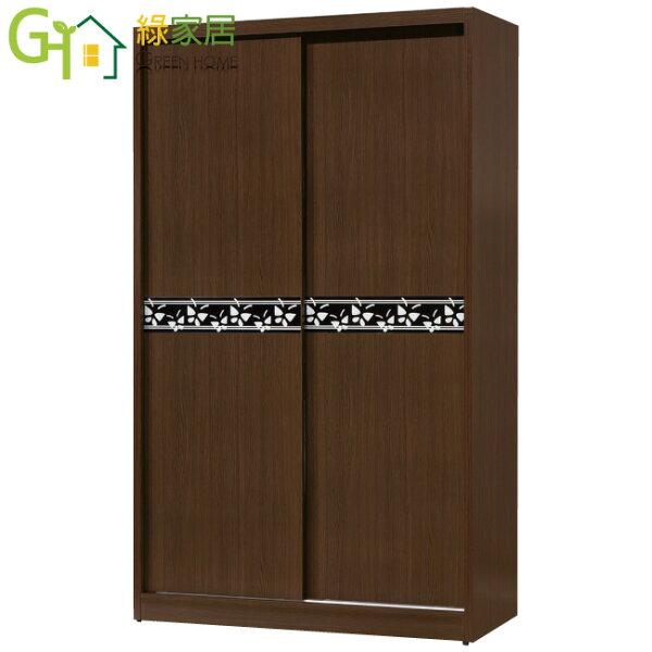 【綠家居】夏可雅時尚4尺多功能衣櫃收納櫃組合(二色可選+穿衣鏡+單抽屜)