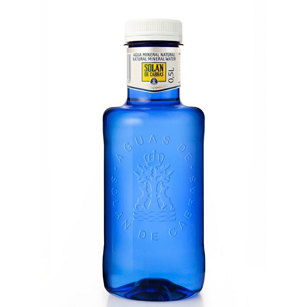 西班牙神藍Solan 天然礦泉水330ml\500ml