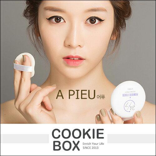 韓國 Apieu 24  7 長效 定妝 粉餅 10g 蜜粉 底妝 持妝 遮瑕 控油 長效