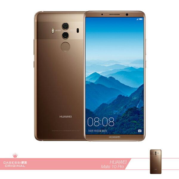 HUAWEI華為Mate10Pro(6GB128GB)摩卡金【免運保證全新含稅】