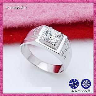 925純銀八心八箭瑞士鑽石韓版新款男士戒指 男士銀飾品大氣時尚