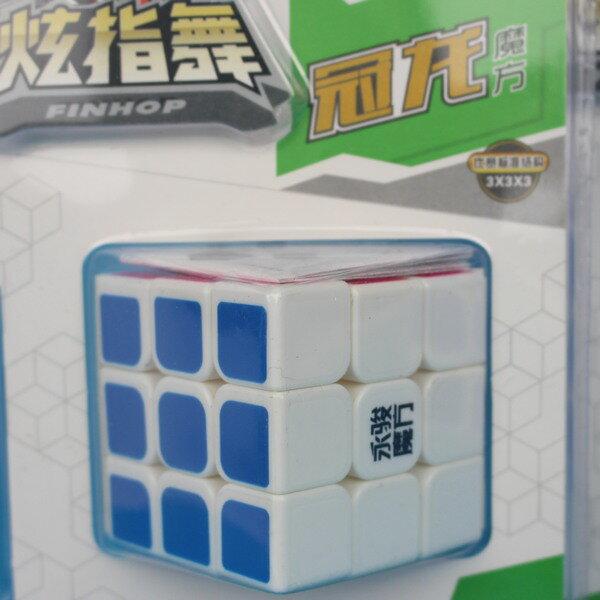 魔術方塊 炫指舞 3x3 冠龍魔術方塊(白底)/一個入{定100}比賽級魔術方塊 5.7cm X 5.7cm鑫~永駿YJ9601