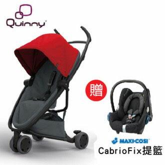 【贈提籃】荷蘭【Qunniy】ZAPP X FLEX 標準版嬰兒手推車(三輪/ 獨立雙把手)-11色 5