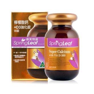 【綠芙特級】檸檬酸鈣+D3強化錠90粒