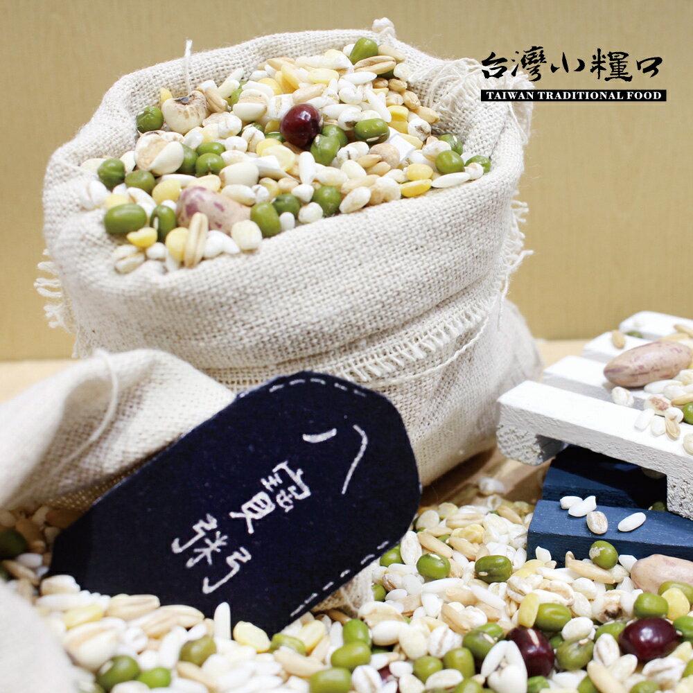 【台灣小糧口】五穀雜糧 ● 八寶粥600g - 限時優惠好康折扣