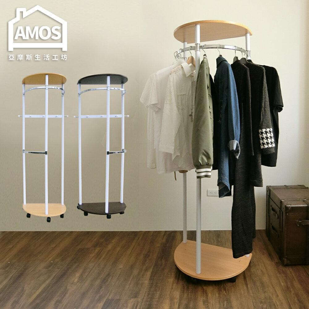 【HBA002】升級款多功能收納半圓吊衣架 置物架Amos 0