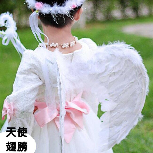翅膀 羽毛翅膀 小號~黑白雙色35x40cm  天使翅膀 飛天鵝 翅膀 天使愛心 萬聖節
