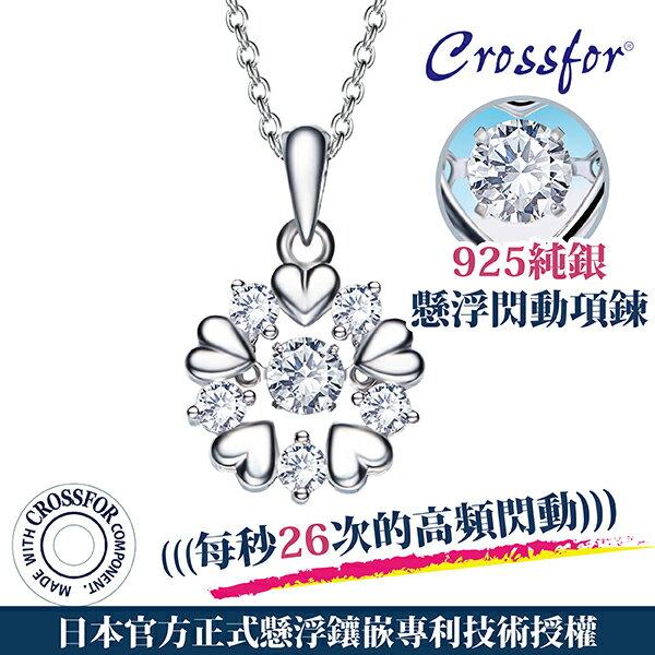 925純銀日本正版crossfor冰雪Dancing Stone跳舞銀項鍊 7