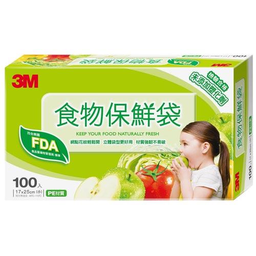 3M 食物保鮮袋 小盒裝 100入