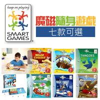 【比利時 SMART GAMES 桌遊】魔磁隨身遊戲(七款可選) ACT05761-幼吾幼兒童百貨商城-媽咪親子推薦
