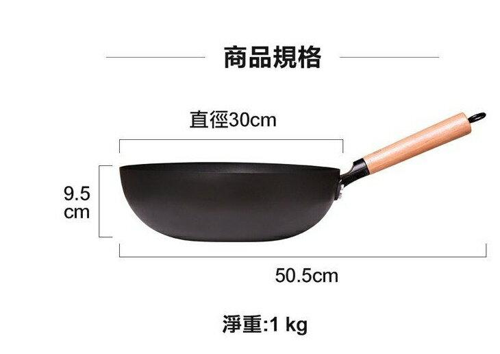 ‧齊家屋‧免運.LMG 長野不沾熟鐵鍋 30cm 單手可拿 輕鬆下廚 美味呈現 健康無慮#D1337G61311230
