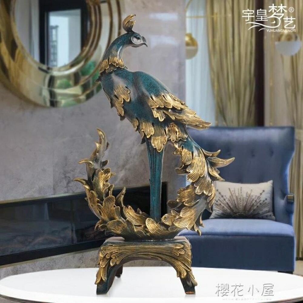 歐式鳳凰擺件創意家居電視柜書房桌面裝飾工藝品美式抽象藝術擺設QM林之舍家居