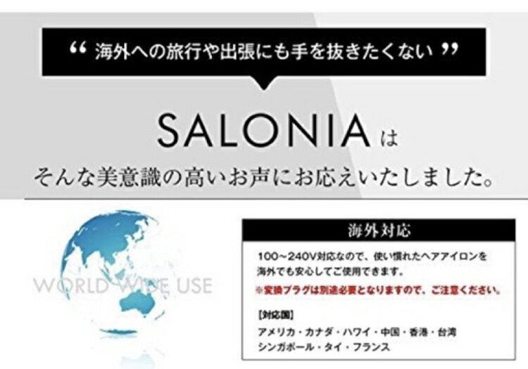 《2017冬季限定粉色》日本 SALONIA SL002 2WAY 兩用 離子夾 電棒捲 32mm  代購商品 1