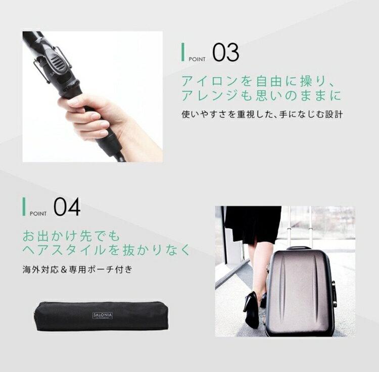 《2017冬季限定粉色》日本 SALONIA SL002 2WAY 兩用 離子夾 電棒捲 32mm  代購商品 6