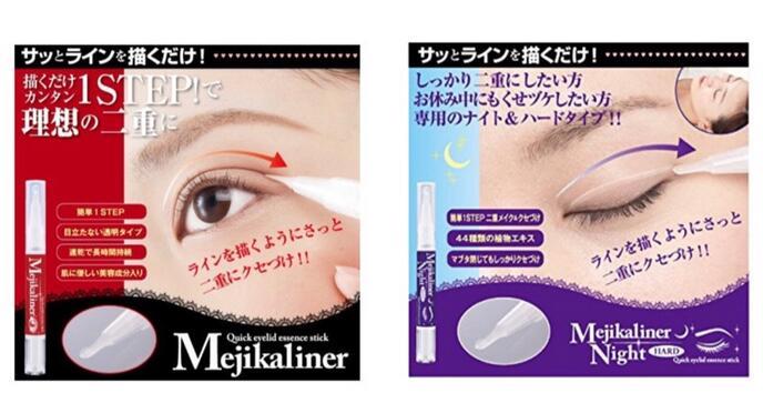 《現貨》日本Mejikaliner 日用(紅)/夜用(紫)隱形自然 雙眼皮膠筆