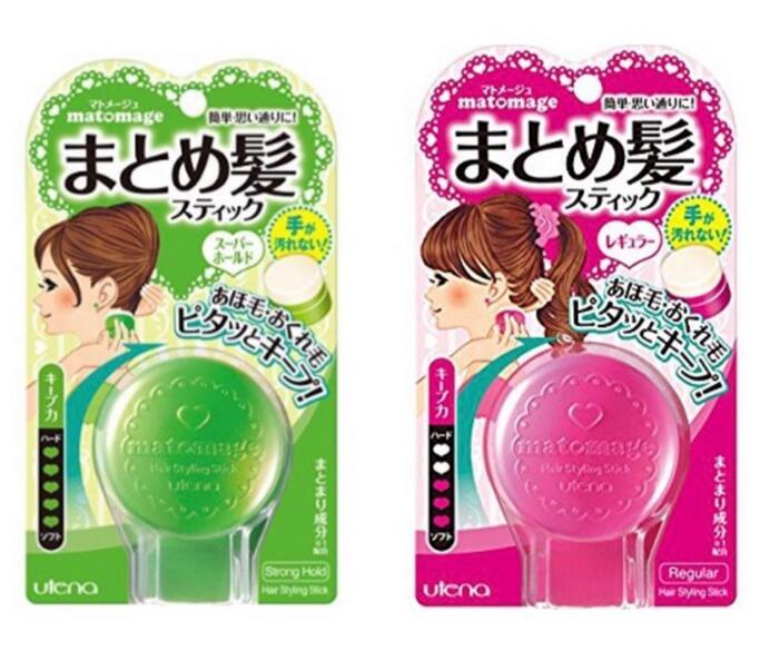《現貨》日本 Utena matomage cosme大賞!定型髮蠟/魔髮球/髮蠟球