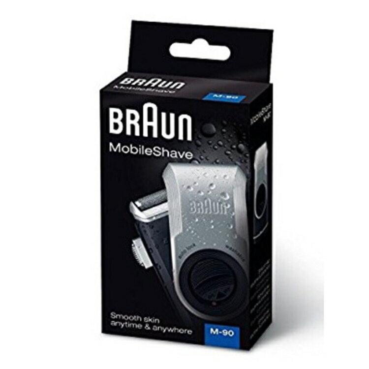 現貨!!現貨!!~~~~德國百靈 BRAUN M-90 音波 輕便電動電鬍刮鬍刀 可水洗