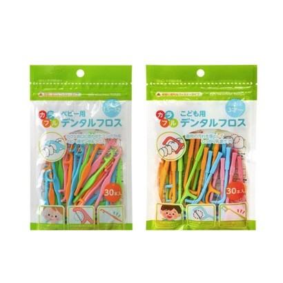 《現貨》日本 Akachan 阿卡將 幼兒/兒童專用牙線 (1.5-3歲,3歲以上)