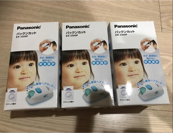 國際牌Panasonic ER3300P-W 兒童電動安全理髮器