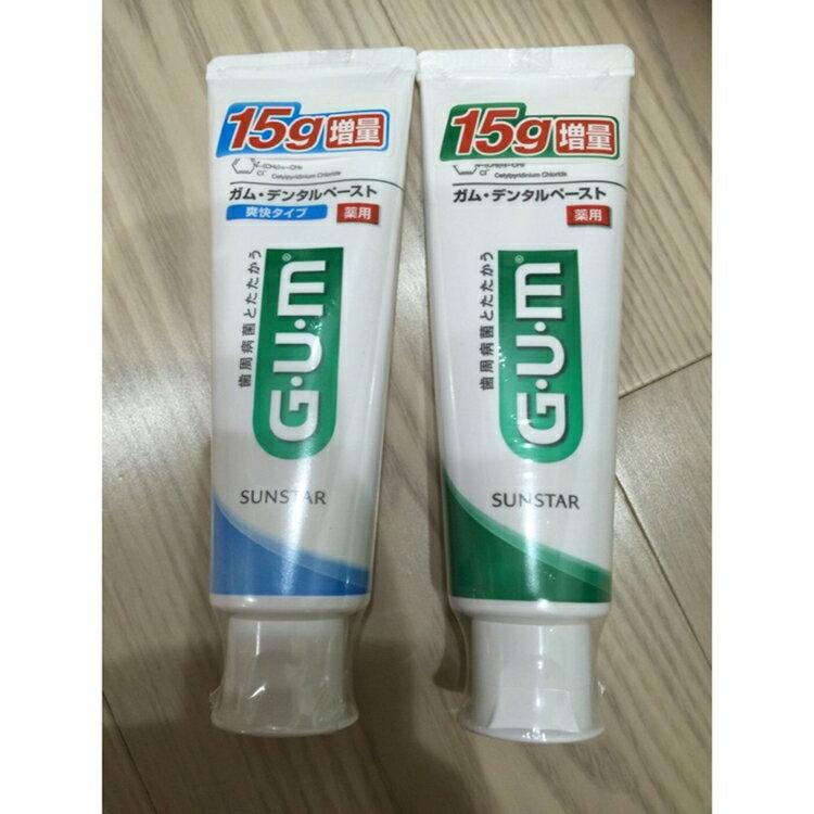《全新現貨》日本製 三詩達SUNSTAR GUM牙週護理牙膏 限量加大135g