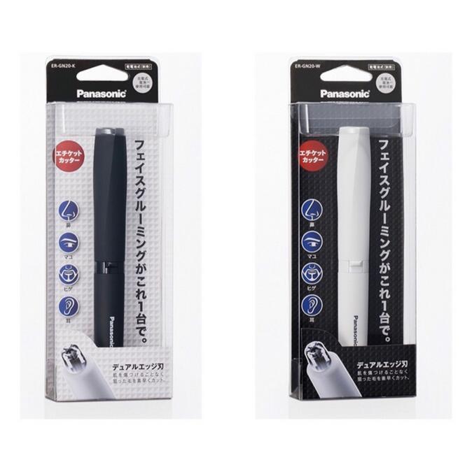 《全新現貨》日本國際 Panasonic ER-GN20 國際 Panasonic 電動鼻毛刀 白/黑