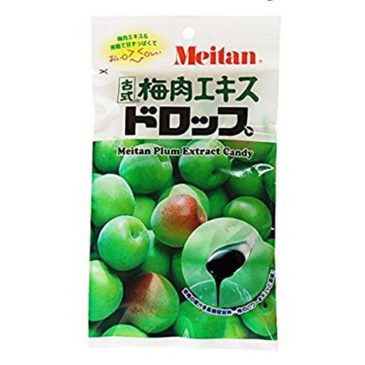 《現貨》日本 Meitan 梅丹本舖 青梅精糖 梅肉精糖 袋裝60g