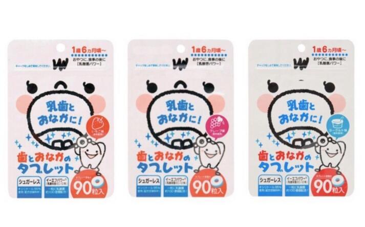 《現貨》日本 Akachan 阿卡將 潔牙糖(優格/草莓/葡萄)(可搭配貝親及combi潔牙糖)
