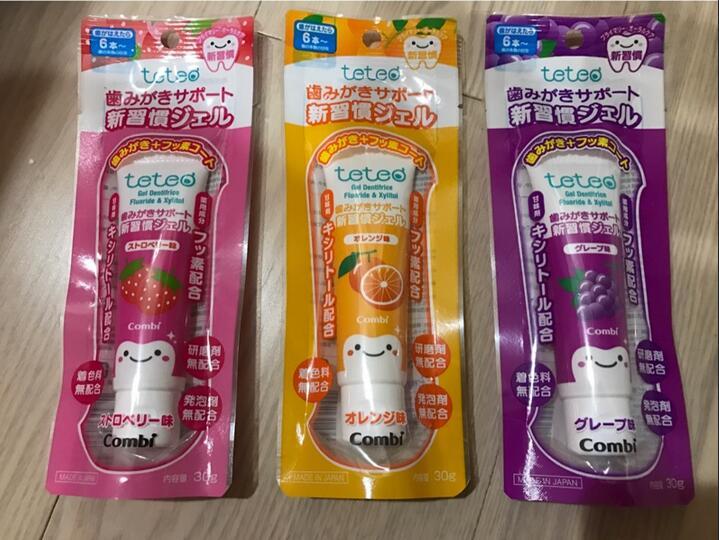 《現貨》日本combi teteo可吞食牙膏 乳牙專用潔牙凝膠~草莓/柳橙/葡萄