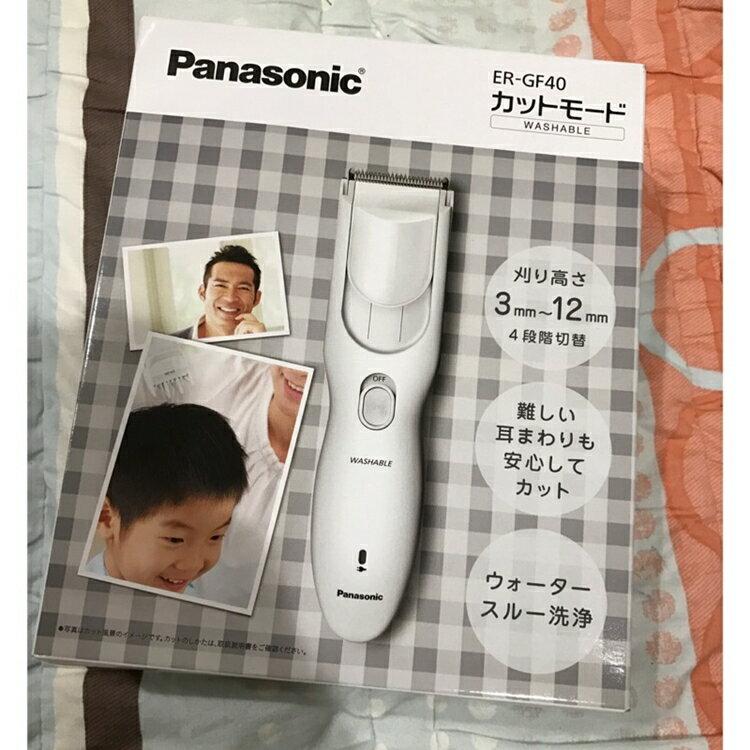 《預購》日本國際牌 Panasonic ER-GF40 電動理髮器 大人小孩都適用
