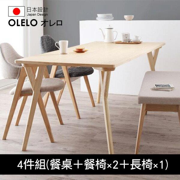 【OLELO】日本設計北歐款長型餐桌_4件組(餐桌+長凳+餐椅x2) - 限時優惠好康折扣