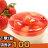 [球哥奶酪組]草莓奶酪2盒裝(每盒4杯大杯裝) 送2盒芋泥球 0