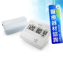CITIZEN 星辰 手臂式電子血壓計 CHU302