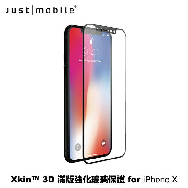 歐肯得:JustMobileXkin™3D滿版強化玻璃保護貼-iPhoneX