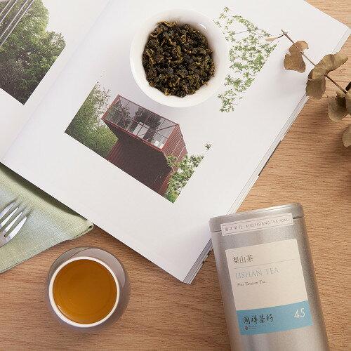 梨山茶︱150克︱高山系列丨